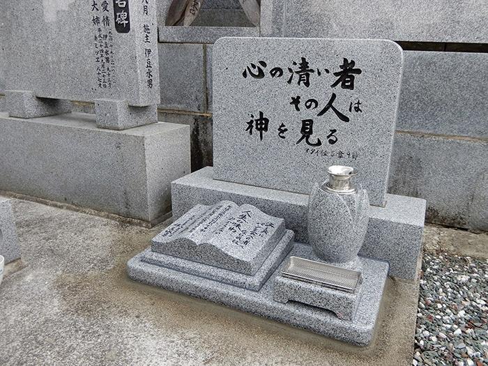 心の清いその人は神を見る 洋型墓石