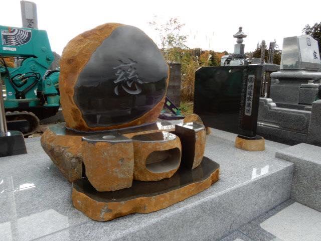 伊達冠のお墓の施工事例