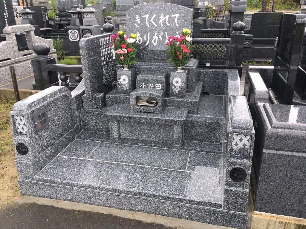 感謝の言葉が刻まれたお墓